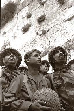 Israeli soldiers shortly after the capture of ...